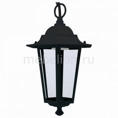 Подвесной светильник Erguvan HRZ00001006 Horoz Electric