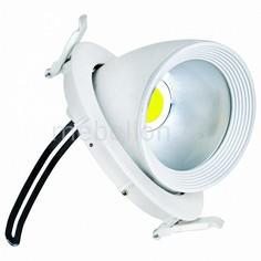 Встраиваемый светильник Galina HRZ00000366 Horoz Electric