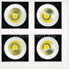 Встраиваемый светильник Sabrina-32 HRZ00000271 Horoz Electric