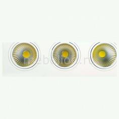 Встраиваемый светильник Veronica-30 HRZ00000260 Horoz Electric