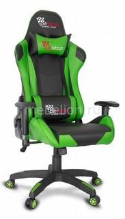 Кресло игровое College CLG-801LXH