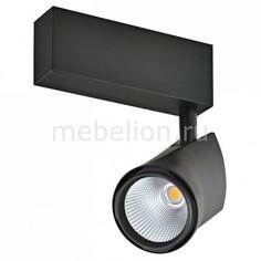 Светильник на штанге DL1878 DL18782/01M Black Donolux