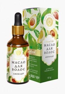 Масло для волос Мануфактура Дом Природы Авокадо для всех типов волос, 45 гр