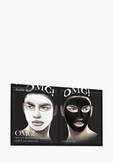 Маска для лица Double Dare OMG! Man in Black двухкомпонентный комплекс «ДЕТОКС»