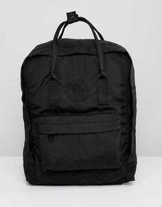 Черный рюкзак Fjallraven Re-Kanken 16 л - Черный
