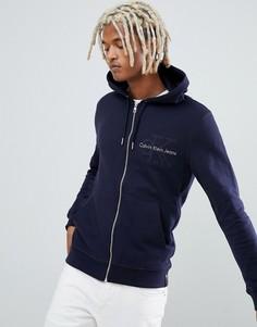 Узкий худи Calvin Klein Hasto - Темно-синий