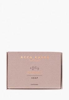 Мыло Acca Kappa 1869 100 г
