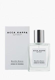 "Одеколон Acca Kappa ""Белый Мускус"" 100 мл"