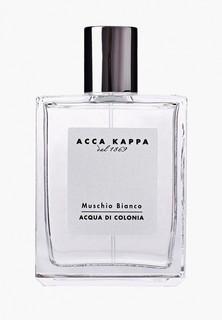 "Одеколон Acca Kappa ""Белый Мускус"" 50 мл"