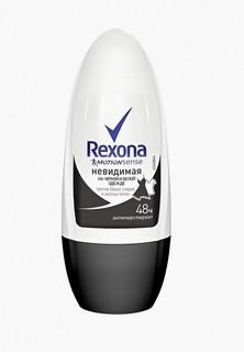Дезодорант Rexona невидимая на черном и белом, 50 мл