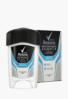 Дезодорант Rexona Антиперспирант Чистота и уверенность 45 мл