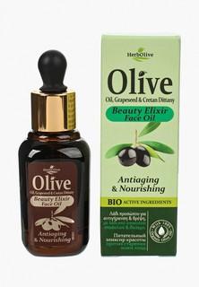 Масло для лица HerbOlive Питательное красоты против старения, 30 мл