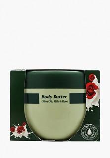 Масло для тела HerbOlive с молоком и экстрактом масла розы, 250 мл