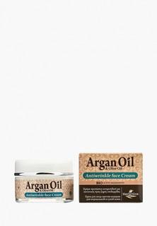 Крем для лица Argan Oil против морщин для нормальной и сухой кожи, 50 мл