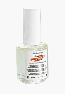 Средство для ногтей и кутикулы Planet Nails Nourish Nageloil 15мл