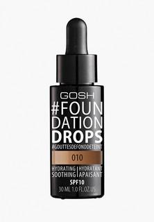Тональное средство Gosh Gosh! Foundation Drops увлажняющий, 010 Tan Загарный
