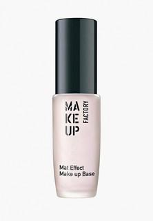 Праймер для лица Make Up Factory Mat Effect Make Up Base, т.01, полупрозрачный розовый