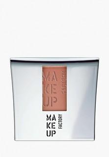 Румяна Make Up Factory компактные шелковистые Blusher т.24 теплый песок