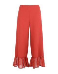 Повседневные брюки See by Chloé