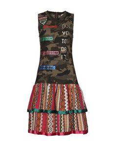 Платье до колена Must