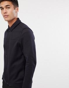 Трикотажная спортивная куртка Selected Homme - Темно-синий
