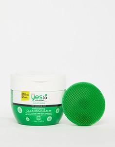 Очищающий бальзам для чувствительной кожи Yes to Cucumbers - Бесцветный