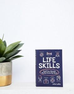 Книга Life Skills: Stuff You Should Really Know - Мульти Books