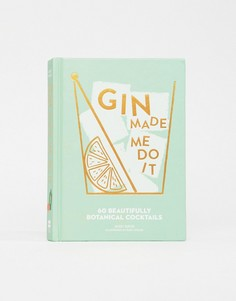 Книга с рецептами Gin Made Me Do It - Мульти Books
