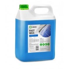 Холодный воск 5 кг grass fast wax 110101