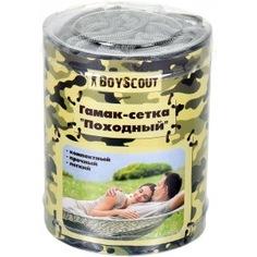 Гамак-сетка boyscout походный 200х80 см 61074