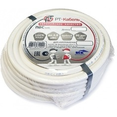 Провод рт-кабель пвсмб 3х4 10м 14531