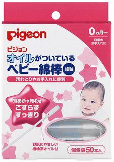 Ватные палочки и диски Pigeon Ватные палочки Pigeon с масляной пропиткой 50 шт, 1шт.