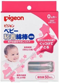 Pigeon Ватные палочки с липкой поверхностью в индивидуальной упаковке 50 шт. Pigeon, 1шт.