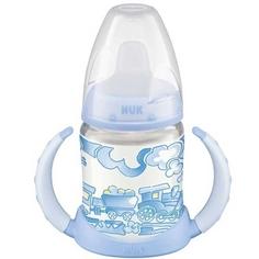 Бутылочка для кормления Nuk с силиконовой соской с рождения 150 мл, 1шт.
