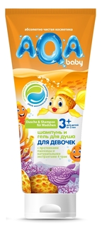 Шампунь и гель для душа 2 в 1 AQA baby Средство 2 в 1 AQA Baby Kids Шампунь и гель для душа для девочек 250 мл, 1шт.
