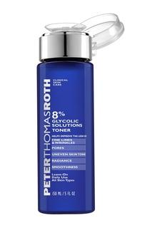 Тоник для лица с 8% гликолевой кислоты. 150 ml Peter Thomas Roth