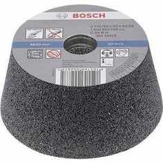 Чашка коническая Bosch 110/90х55мм K24 по камню (1.608.600.239)