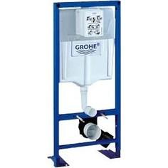 Инсталляция Grohe Rapid SL для унитаза усиленная (38584001)