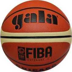 Баскетбольный мяч Gala CHICAGO 7 (арт. BB7011C)