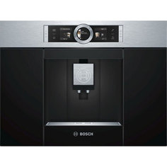 Кофемашина Bosch CTL 636 ES1