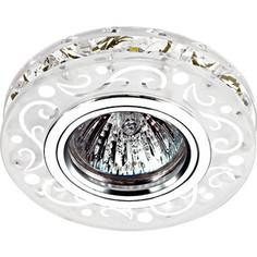Точечный светильник Novotech 357310