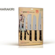 Набор из 5 кухонных ножей Samura Harakiri SHR-0250B/SHR-0250B/K