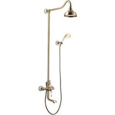 Душевая система Lemark для ванны (LM4862B)