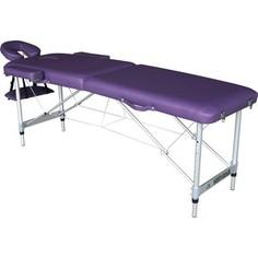 Массажный стол DFC Nirvana elegant ultra light, 175х55х4cm, (алюминиевые ножки, сиреневый)