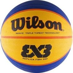 Мяч баскетбольный Wilson FIBA3x3 Replica (р.6)