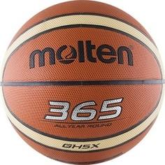 Мяч баскетбольный Molten BGH5X (р. 5)