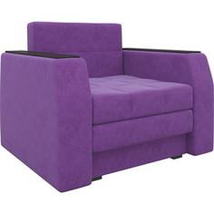 Кресло-кровать АртМебель Атлант микровельвет фиолетовый