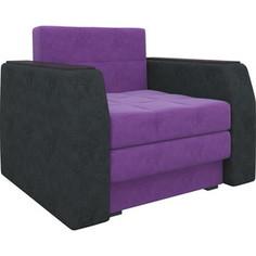 Кресло-кровать АртМебель Атлант микровельвет фиолетово-черный