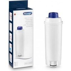 Фильтр для кофемашин серии ECAM DeLonghi DLSC002 (SER 3017)
