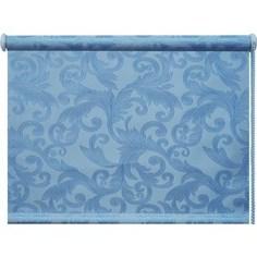 Рулонная штора DDA Престиж (жаккард) Голубой 160x170 см